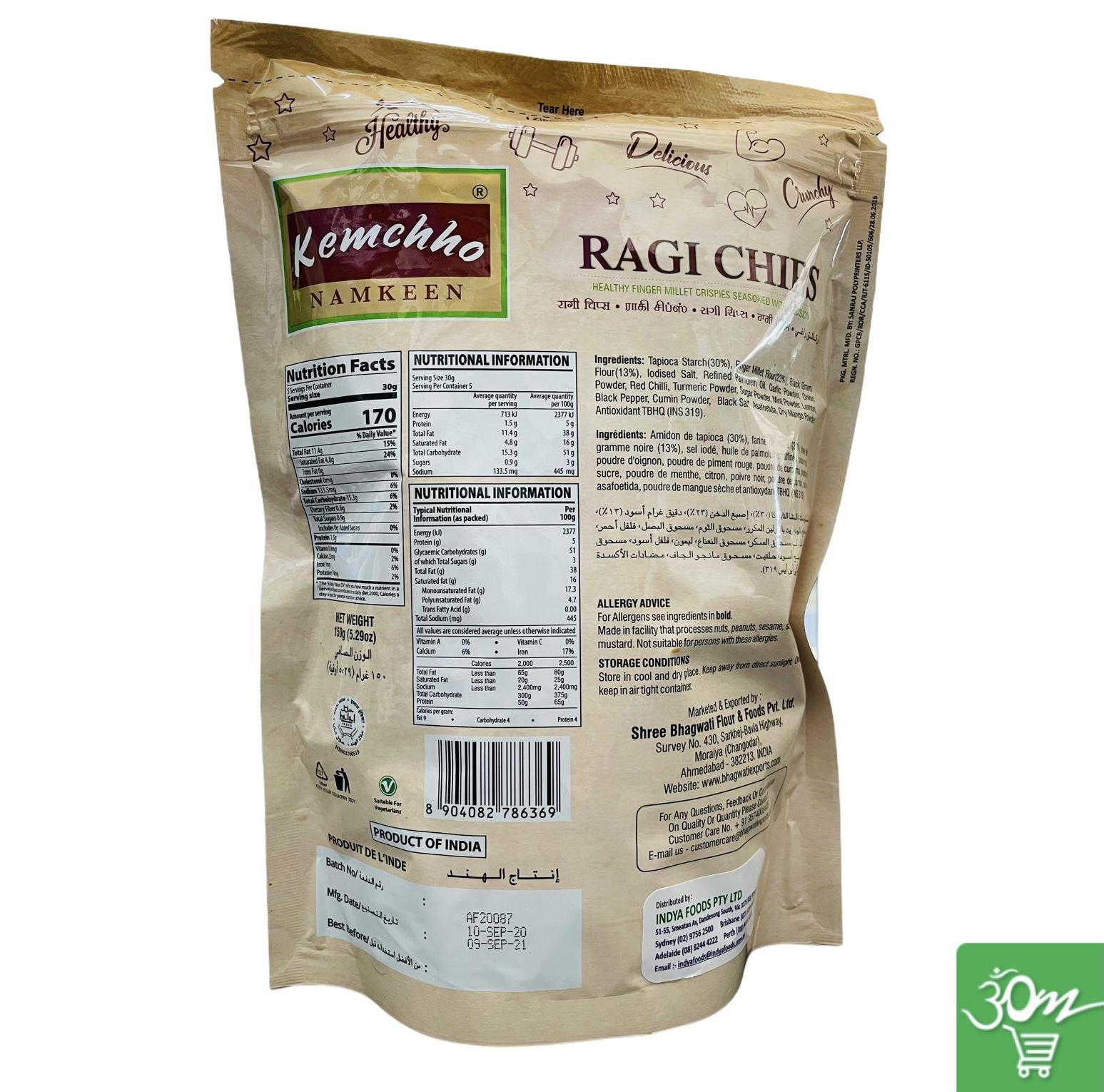 Kemchho Ragi Chips
