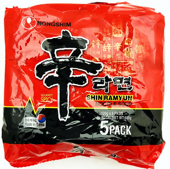 Shin Ramyun Noodles Soup